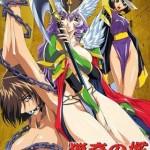 Ryouki no Ori: Dai 2 Shou