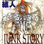 Junk Story