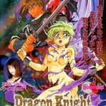 Dragon Knight Gaiden