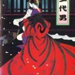 Ihara Saikaku Koushoku Ichidai Otoko