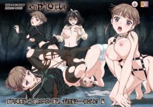 euph5