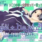 Love + he world