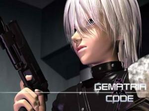 Gematria -ode 3D