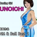 CFNM&Ball Bust2