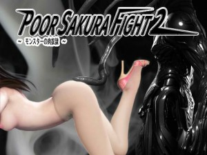 p00r-skura2