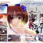 Model KirariX 3