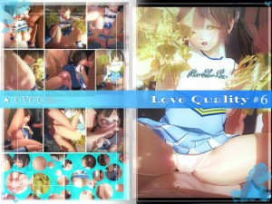 l0ve-quality6