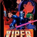 VIPER-F50 ~未来特捜ブレイバン~