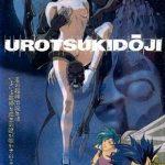 Choujin Densetsu Urotsukidouji: Mirai-hen