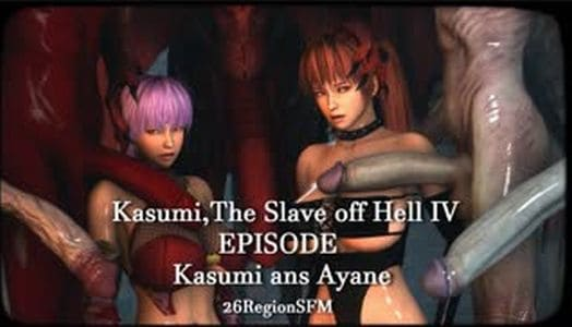 Kasumi, the Slave of HELL 4