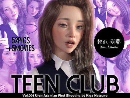 TEEN CLUB 004 朝水羽蘭